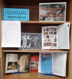 """""""30 января – Всемирный день помощи больным проказой"""""""