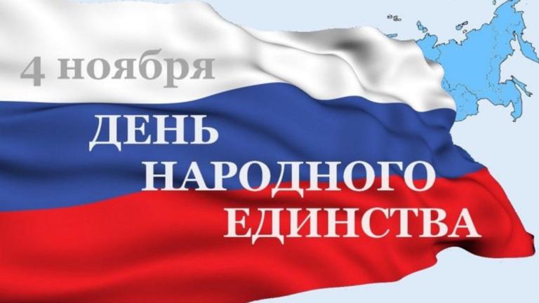 """Исторический квест """"Карта Героев"""""""