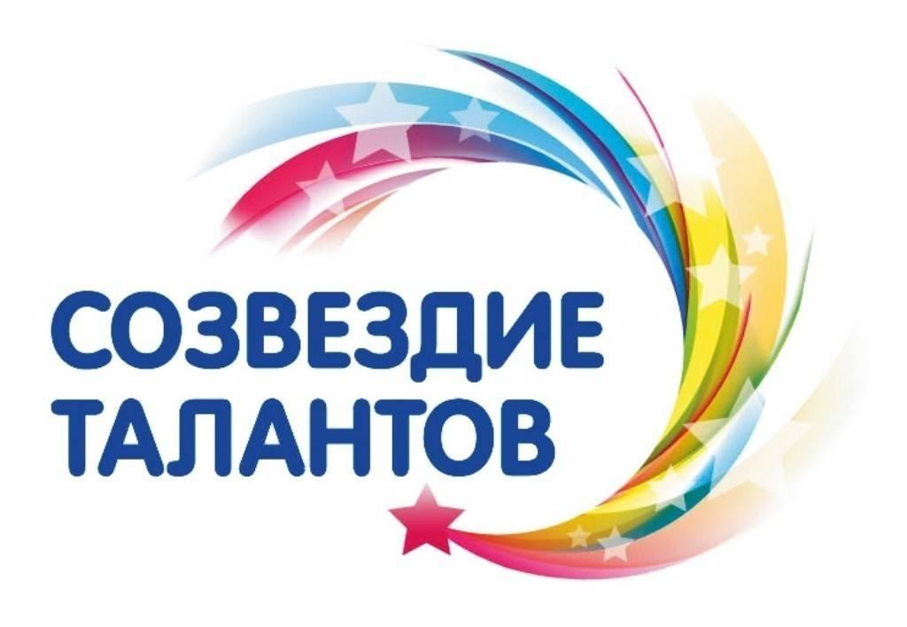Победители полуфинала фестиваля «Созвездие талантов»