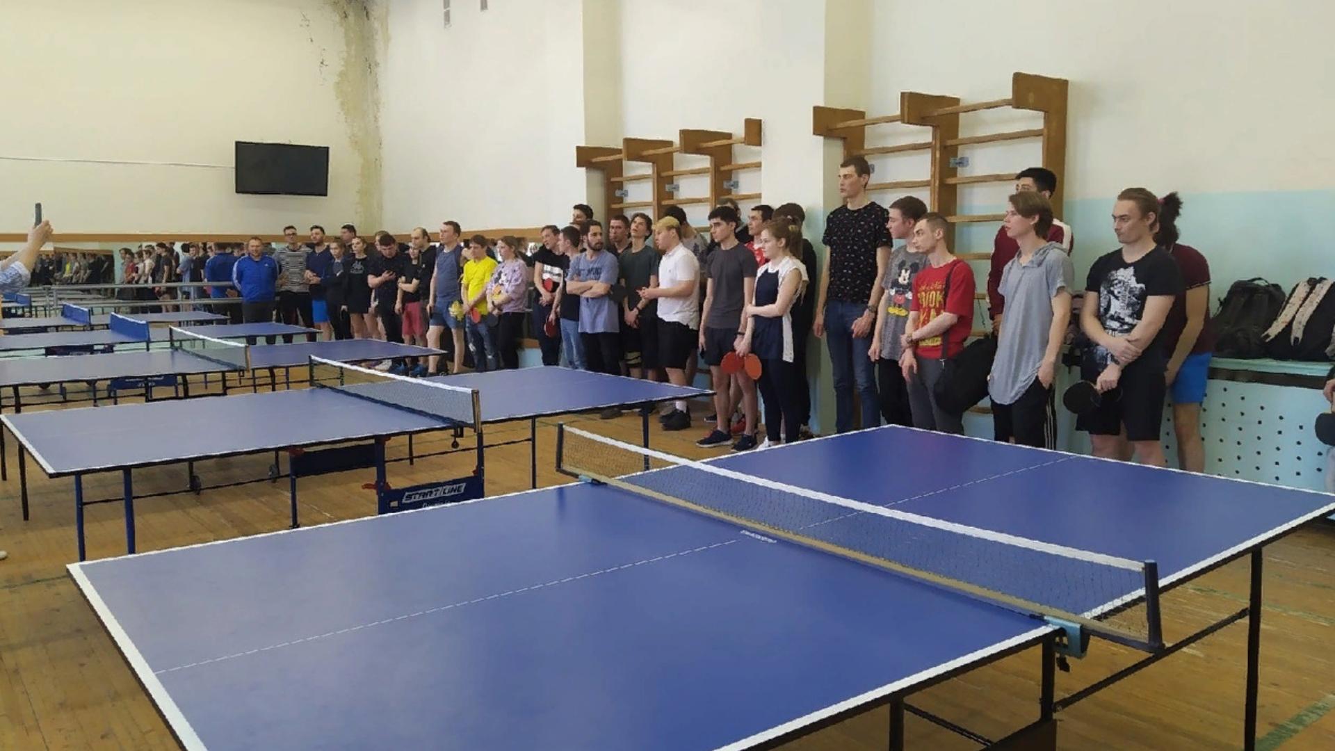 Соревнование по настольному теннису