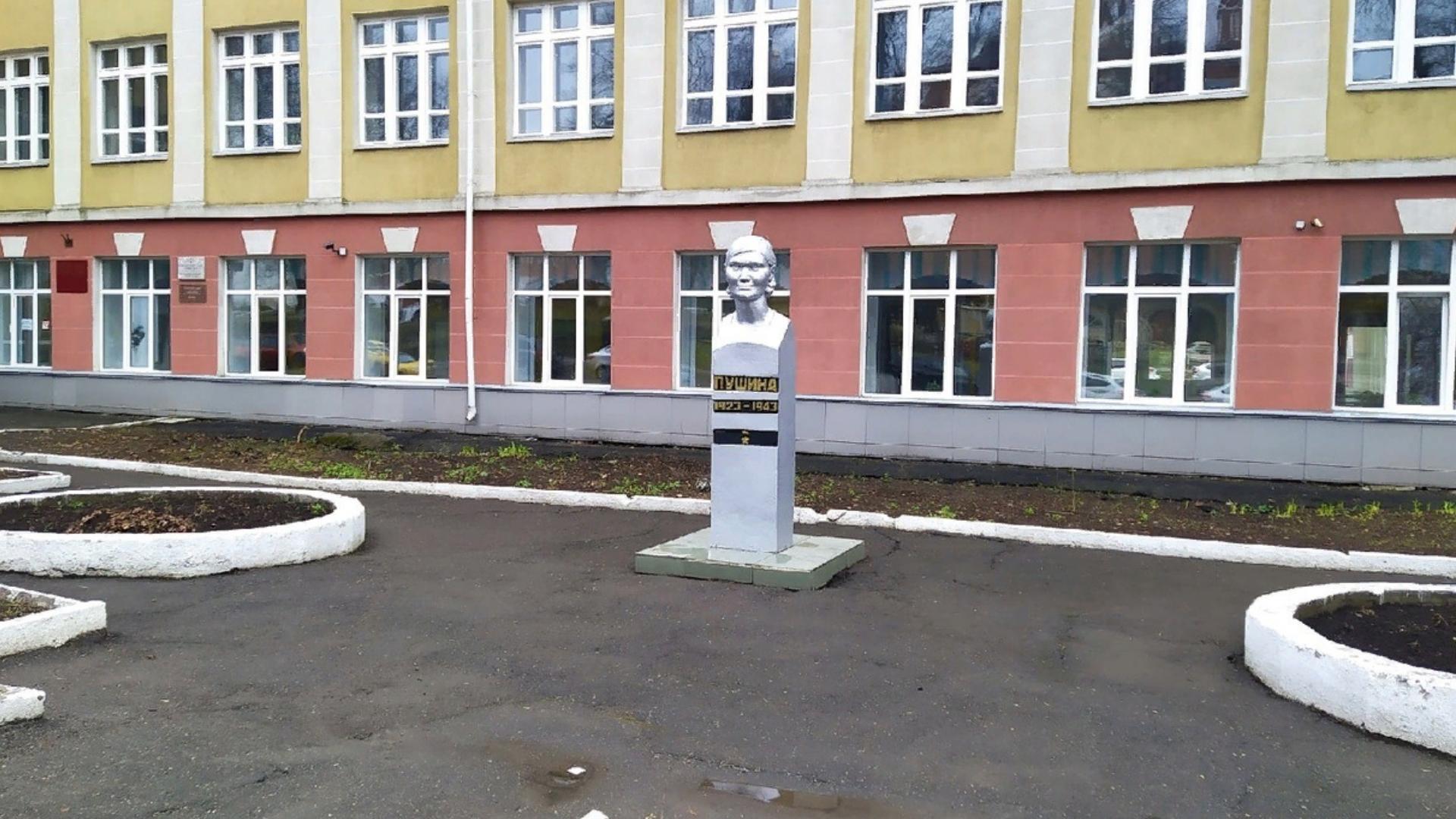 Всероссийский день заботы о памятниках