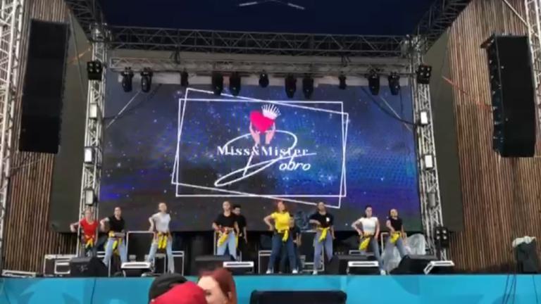 Miss&Mister Dobro ||| Ижевск
